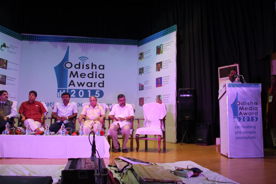 Odisha Media Award 2015 concluded