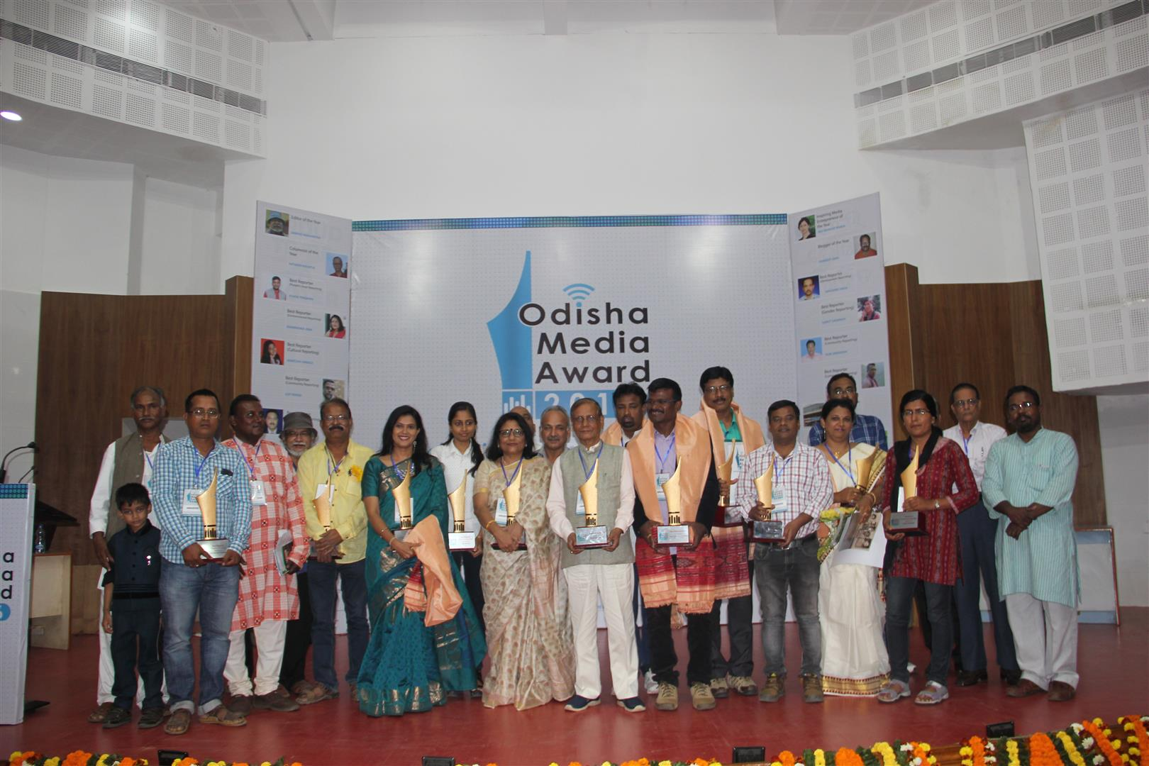 Odisha Media Award 2016 held, Journalists and media professionals committed to people's issues honoured